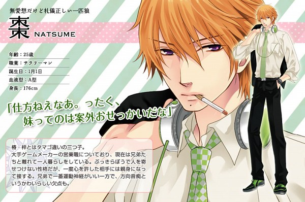 Asahina Natsume - BROTHERS CONFLICT