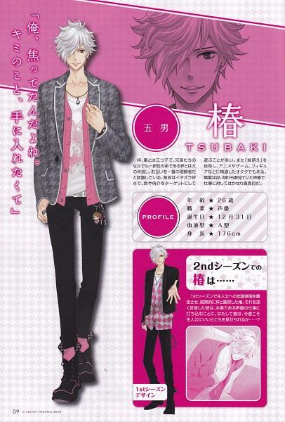 Tags: Anime, Udajo, IDEA FACTORY, BROTHERS CONFLICT, Asahina Tsubaki, Official Art, Mobile Wallpaper