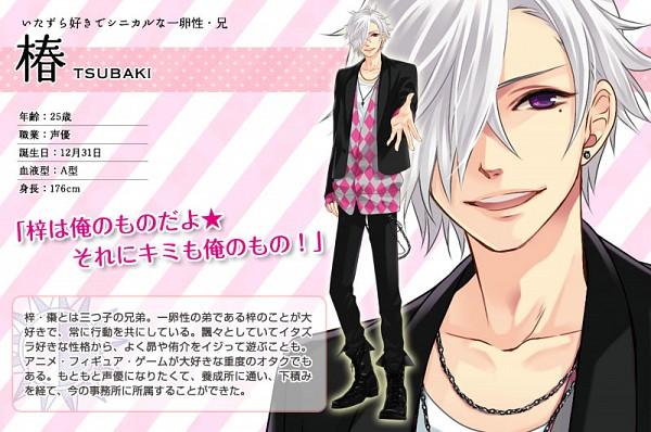 Tags: Anime, Udajo, IDEA FACTORY, BROTHERS CONFLICT, Asahina Tsubaki, Official Art, Character Profile
