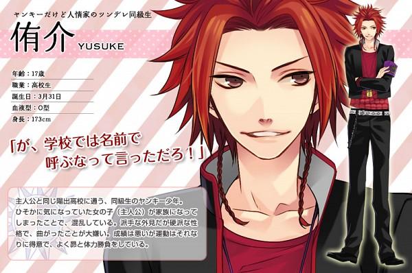 Asahina Yusuke - BROTHERS CONFLICT