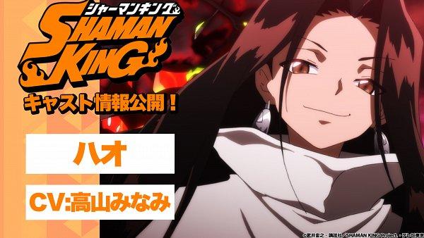 Tags: Anime, Shaman King (2021), Shaman King, Asakura Hao
