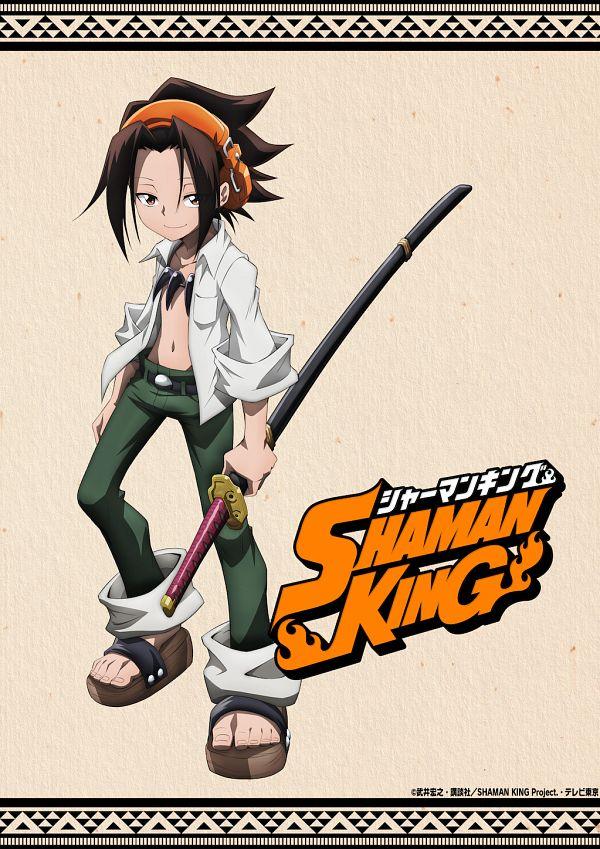 Tags: Anime, Sano Satohiko, Bridge (Studio), Shaman King (2021), Shaman King, Asakura Yoh, Key Visual, Official Art