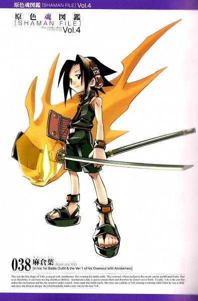 Tags: Anime, Hiroyuki Takei, Shaman King, Asakura Yoh, Scan, Mobile Wallpaper, Official Character Information, Official Art