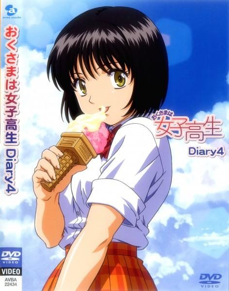 Tags: Anime, Kobayashi Hiyoko, Oku-sama Wa Joshi Kousei, Asami Onohara