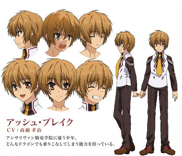 Ash Blake - Seikoku no Dragonar