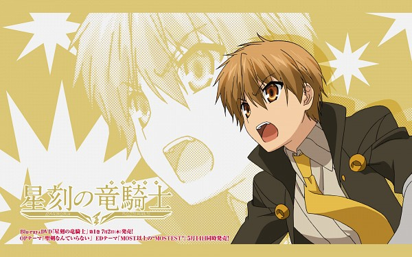 Tags: Anime, C-Station, Seikoku no Dragonar, Ash Blake, Official Art, Official Wallpaper, Wallpaper
