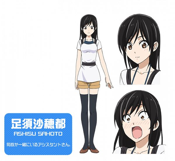 Ashisu Sahoto - Mangaka-san to Assistant-san to