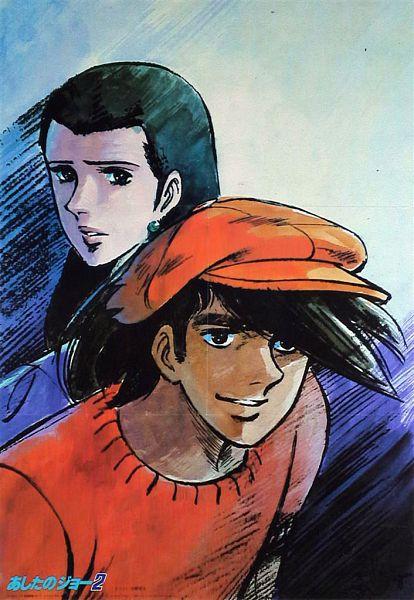 Tags: Anime, Akio Sugino, Ashita no Joe, Yabuki Joe, Shiraki Yuko