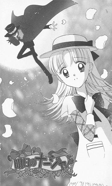 Tags: Anime, Ayumi Yui, Ashita no Nadja, Black Rose the Thief, Francis Harcourt, Nadja Applefield, Manga Page, Scan, Official Art, Tomorrow's Nadja