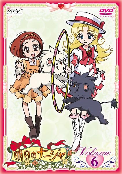 Tags: Anime, Nakazawa Kazuto, Marvelous Entertainment, Ashita no Nadja, Rita Rossi, Chocolate (Ashita No Nadja), Creme (Ashita No Nadja), Nadja Applefield, Official Art, Scan, DVD (Source), Tomorrow's Nadja