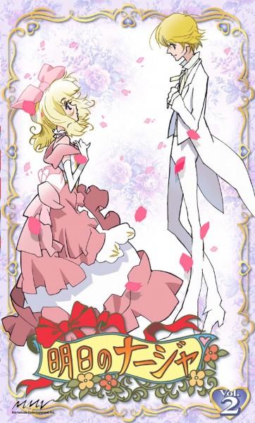 Tags: Anime, Nakazawa Kazuto, Toei Animation, Ashita no Nadja, Nadja Applefield, Francis Harcourt, Mobile Wallpaper, Official Art, Scan, DVD (Source), Tomorrow's Nadja