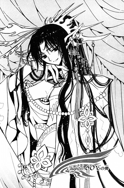 Tags: Anime, CLAMP, Tsubasa: RESERVoir CHRoNiCLE, Ashura-ou (TRC), Mobile Wallpaper, Scan, Chapter Cover, Official Art, Manga Page