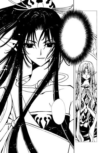 Tags: Anime, CLAMP, Tsubasa: RESERVoir CHRoNiCLE, Ashura-ou (TRC), Manga Page, Scan