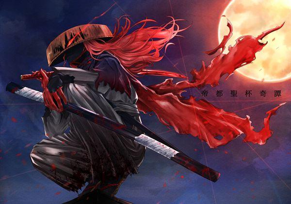 iRMistahJay's Face Claim's Assassin.%28Koha-Ace%29.600.2340843