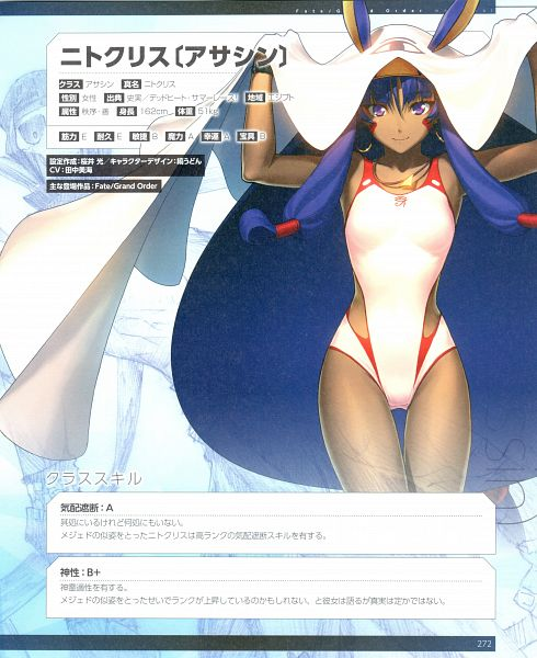 Tags: Anime, Shima Udon, DELiGHTWORKS, Fate/Grand Order material V, Fate/Grand Order, Assassin (Nitocris), Caster (Nitocris), Official Art, Scan
