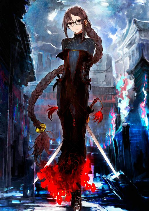 Assassin (Yu Miaoyi) - Akuta Hinako