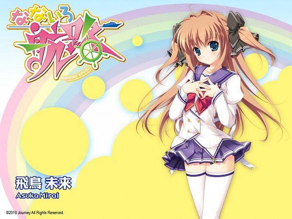 Tags: Anime, Nanairo Kouro, Asuka Mirai, Wallpaper, Official Art, Official Wallpaper