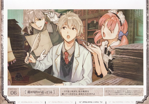 Tags: Anime, Hidari, Gust, Atelier Escha & Logy Official Visual Book, Atelier Escha & Logy, Logix Fiscario, Escha Malier, Threia Hazelgrimm, Scan, Official Art