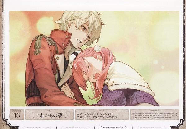 Tags: Anime, Hidari, Gust, Atelier Escha & Logy Official Visual Book, Atelier Escha & Logy, Logix Fiscario, Escha Malier, Official Art, Scan