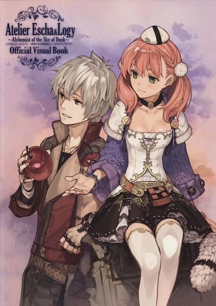 Atelier Escha & Logy Official Visual Book - Atelier Escha & Logy