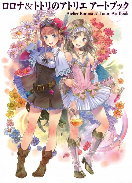 Atelier Rorona and Totori Art Book - Alchemist of Arland