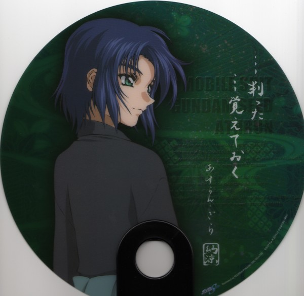 Tags: Anime, Fukano Youichi, Mobile Suit Gundam SEED, Athrun Zala, Official Art
