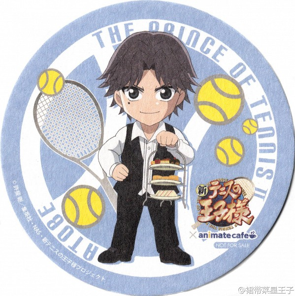 Tags: Anime, Tennis no Ouji-sama, Atobe Keigo, Tennis Racket, Tennis, Scone, Sandwich, Tennis Ball, Official Art