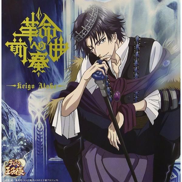 Tags: Anime, Tennis no Ouji-sama, Atobe Keigo, Official Art