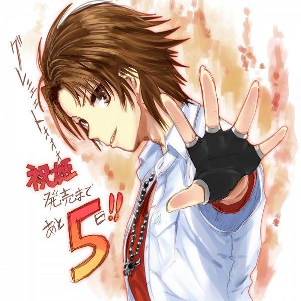 Tags: Anime, Kazuharu Kina, Iwaihime, Atsuta Natsuya, Official Art, Countdown Illustration