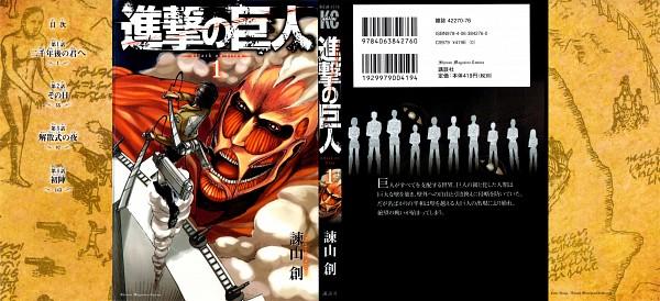 Tags: Anime, Isayama Hajime, Attack on Titan, Titan (Shingeki no Kyojin), Eren Jaeger, Colossal Titan, Manga Cover, Scan, Official Art