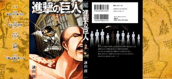 Tags: Anime, Isayama Hajime, Attack on Titan, Titan (Shingeki no Kyojin), Official Art, Character Request, Manga Cover, Scan