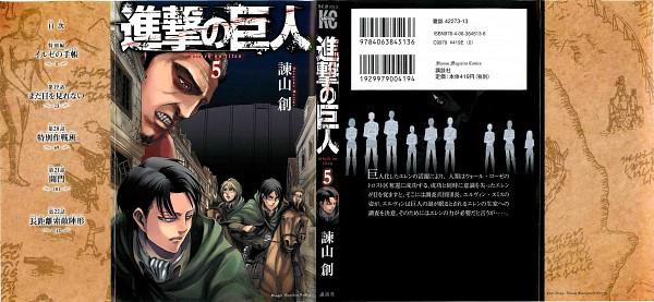 Tags: Anime, Isayama Hajime, Attack on Titan, Levi Ackerman, Auruo Bossard, Petra Ral, Titan (Shingeki no Kyojin), Eren Jaeger, Scan, Official Art, Character Request, Facebook Cover, Manga Cover