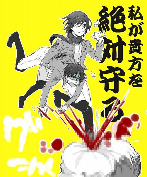 Tags: Anime, Pixiv Id 3937992, Attack on Titan, Titan (Shingeki no Kyojin), Eren Jaeger, Mikasa Ackerman