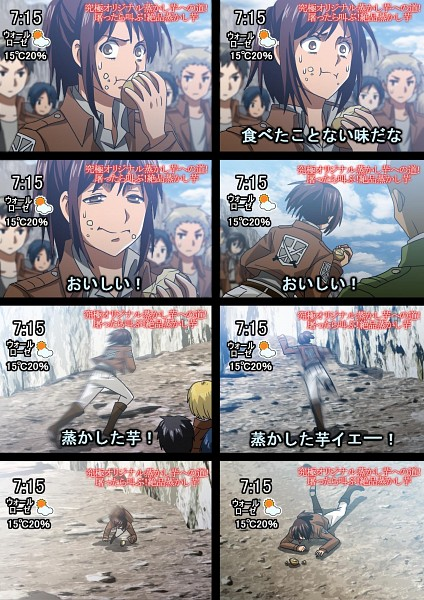 Tags: Anime, Yyukke, Attack on Titan, Sasha Braus, Potato, Pixiv, Hoto Yeah!, Fanart From Pixiv, Mobile Wallpaper