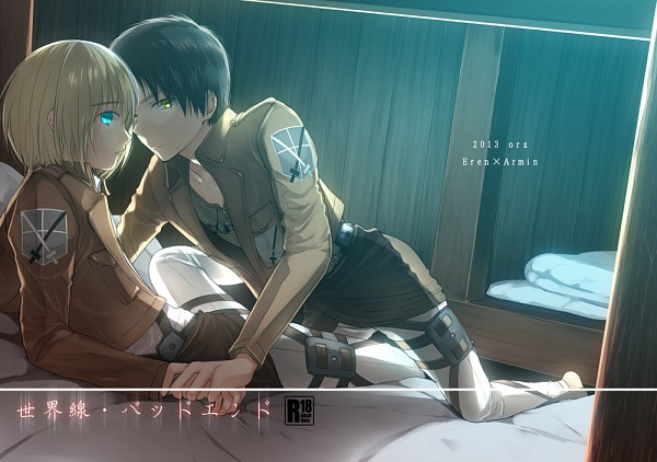 Tags: Anime, 3u, Attack on Titan, Armin Arlert, Eren Jaeger, Text: Couple Name, Pageboy Haircut, Eremin