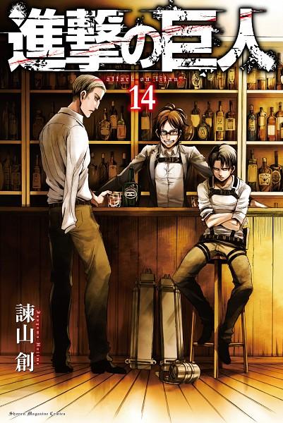 Tags: Anime, Isayama Hajime, Attack on Titan, Hange Zoë, Levi Ackerman, Erwin Smith, Bar, Bartender, Manga Cover, Mobile Wallpaper, Scan, Official Art