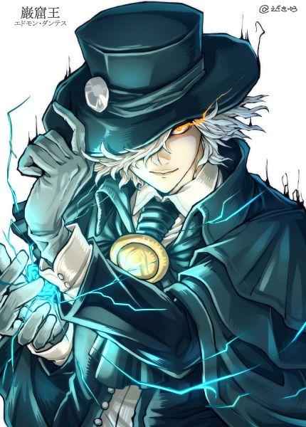Tags: Anime, Pixiv Id 18297635, Fate/Grand Order, Avenger (Edmond Dantès), Fanart From Pixiv, Pixiv, Fanart