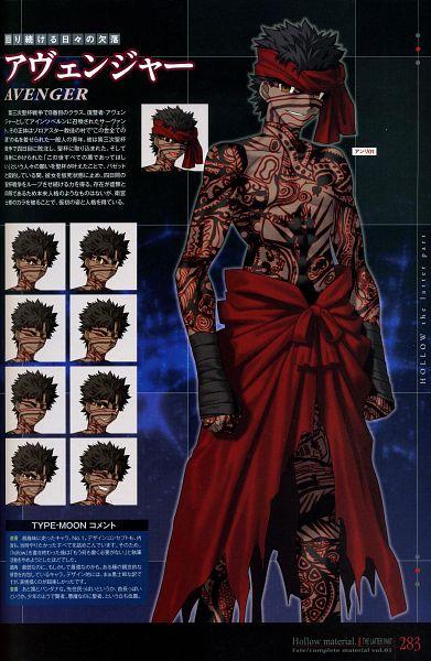 Avenger (Fate/hollow ataraxia) - Fate/hollow ataraxia