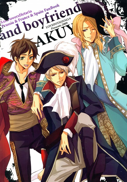 Tags: Anime, Rabupo, Axis Powers: Hetalia, France, Spain, Prussia, Bull Fighter, Spanish Clothes, Mobile Wallpaper, Scan, Fanart, Doujinshi Cover, Mediterranean Countries