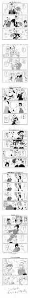Tags: Anime, Axis Powers: Hetalia, United Kingdom, China, Finland, United States, Shinatty-chan, Japan (Female), France, Sweden, United Kingdom (Female), Germany, South Italy