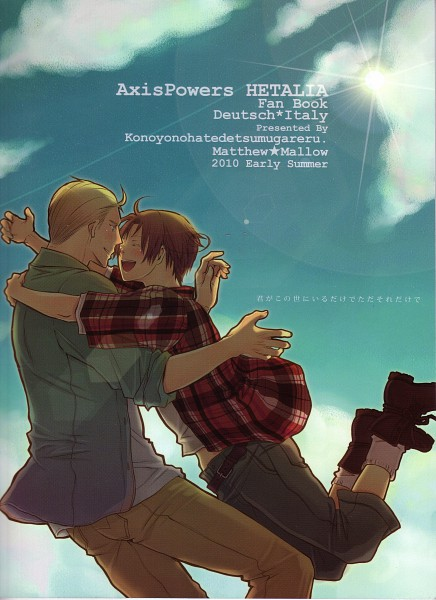 Tags: Anime, Axis Powers: Hetalia, Germany, North Italy, Mobile Wallpaper, Axis Power Countries, Mediterranean Countries