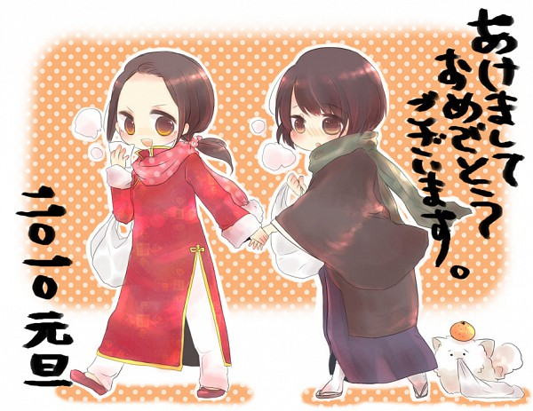 Tags: Anime, Pixiv Id 167942, Axis Powers: Hetalia, Pochi-kun, China, Japan, Asian Countries, Allied Forces