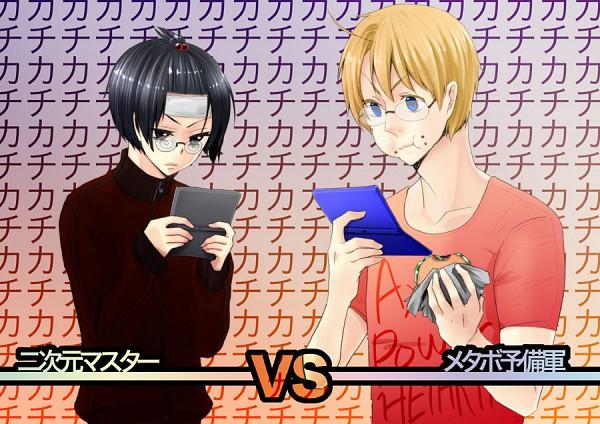 Tags: Anime, Axis Powers: Hetalia, United States, Japan, Nintendo DS, Fever Pad, VS, Axis Power Countries, Allied Forces, Asian Countries