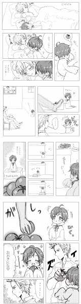 Tags: Anime, Hishi, Axis Powers: Hetalia, Spain, Netherlands, North Italy, South Italy, Giving, Comic, Pixiv, Mediterranean Countries, Axis Power Countries