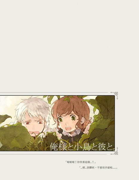 Tags: Anime, Hello★Lala, Axis Powers: Hetalia, Prussia, Hungary