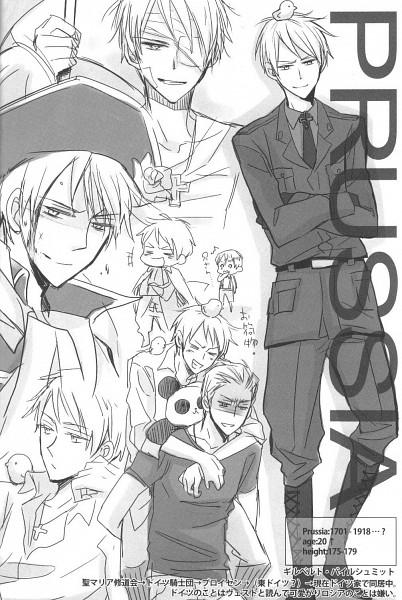 Tags: Anime, Rabupo, Axis Powers: Hetalia, Gilbird, Germany, Prussia, Fanart, Mobile Wallpaper, Doujinshi Page, Scan, Axis Power Countries