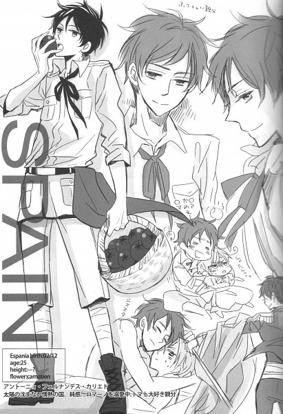 Tags: Anime, Rabupo, Axis Powers: Hetalia, South Italy, Spain, Doujinshi Page, Scan, Fanart, Mobile Wallpaper, Mediterranean Countries