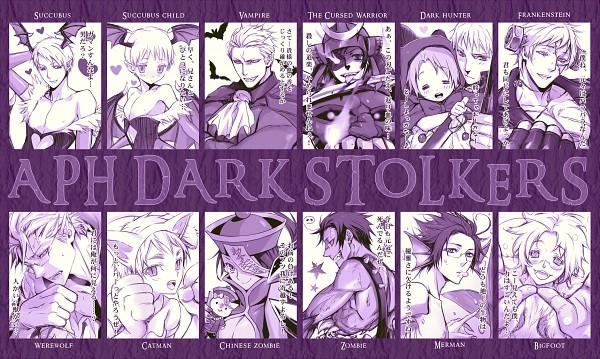 Tags: Anime, chocolate_lover, Axis Powers: Hetalia, Darkstalkers, China, United Kingdom, Japan, Germany, South Korea, Sweden, Russia, Canada, Prussia