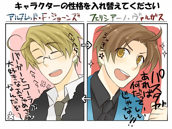 Tags: Anime, Pixiv Id 512603, Axis Powers: Hetalia, United States, North Italy, Personality Switch, Wallpaper, Pixiv, Fanart, Axis Power Countries, Allied Forces, Mediterranean Countries