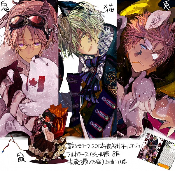 Tags: Anime, Pixiv Id 369802, Axis Powers: Hetalia, Kumajirou, Canada, United Kingdom, United States, Seychelles, McDonald's Meal, Calendar (Source), McDonald's, Calendar 2012, Axis Power Countries